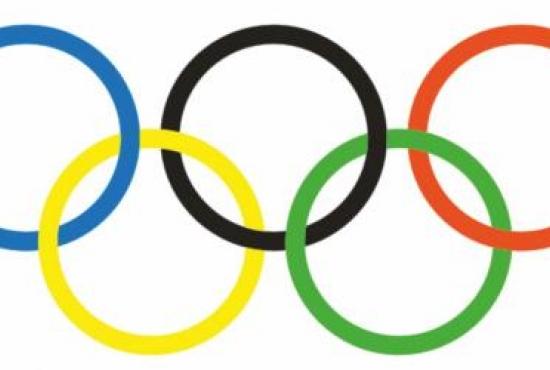 XXXIX летняя олимпиада сельских спортсменов